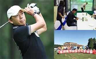 日本职业高尔夫选手・芹澤 大介亲临指导