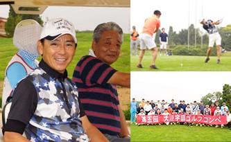日本职业高尔夫选手・芹澤 大介再次亲临指导荣幸之至