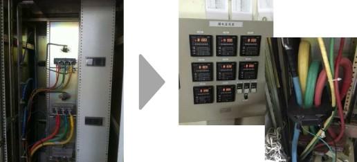 1-3. 改善例:漏電リレーの取付